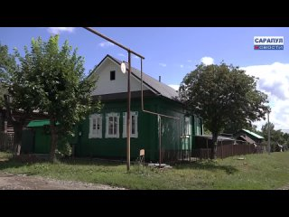 Видео от Сарапул новости.