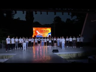 Видео от Детский лагерь «Стремительный», ВДЦ «Орлёнок»