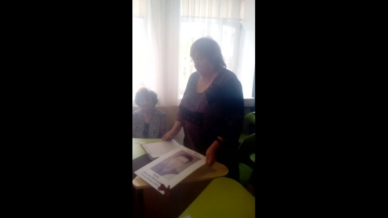 Видео от Русский по средам