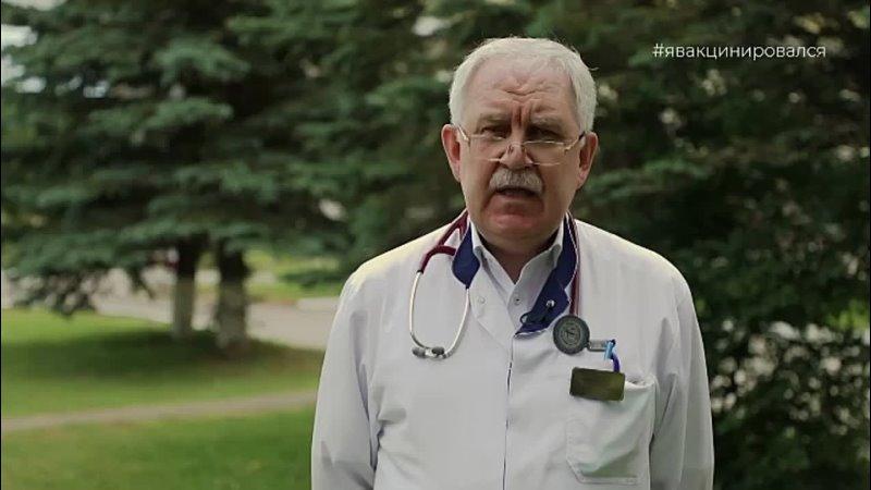 Видео от Минздрава Калужского Области