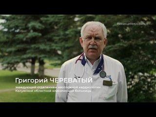 Video by Minzdrav Kaluzhskoy-Oblasti
