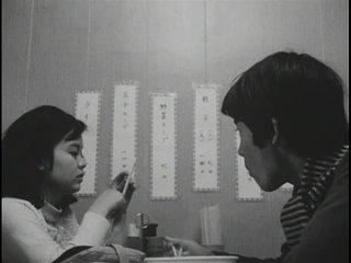 はつこい: じごくーへん / Nanami: The Inferno of First Love - Japan (1968)