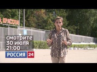 Видео от Газета «Алатырские вести»