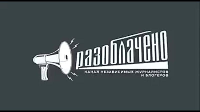 Видео от Олега Сухого