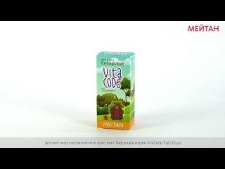Видео от MEITAN-34 и мир косметики