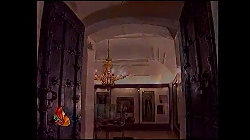 Сокровища музеев Подмосковья Московия 17 07 2000 Фильм 2 Русское храмовое ис