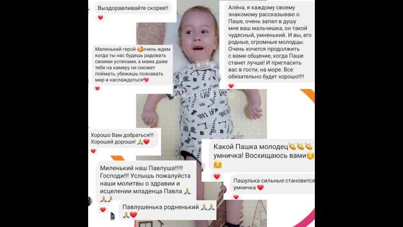 Видео от Павлик СМАйлик Серейкин