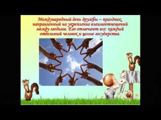 Video by Библиотека семейного чтения Железногорск-Илимски