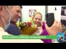 Видео от Новости спорта с Валерием Китченко