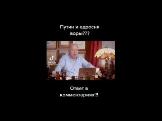 Video da Vladimir Zarubin