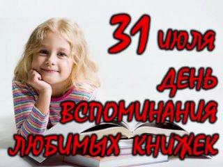 Video by Elena Muzychenko
