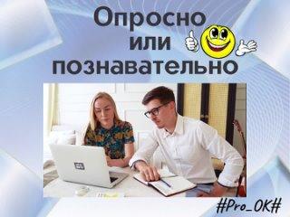 Видео от Проект Ольги Колосницыной - Pro_OK
