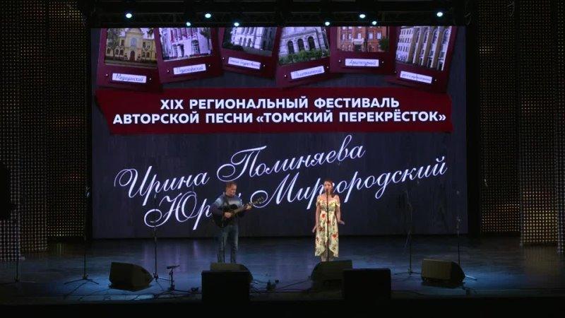 Видео от Юрия Миргородского