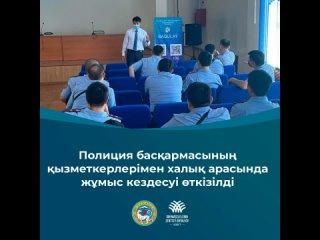 Центр изучения проблем религий г. Алматы kullanıcısından video