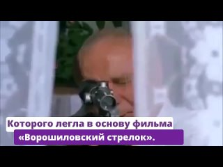 Видео от СОК.медиа   Наука   История   Мистика