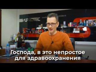 Видео от Автозапчасти KVM-авто Ижевск УР срочная доставка