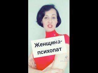 Маша_Психопат.mp4
