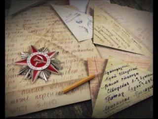 "Video by Библиотека 189 ""Патриот"" ЮЗАО Брусилова"