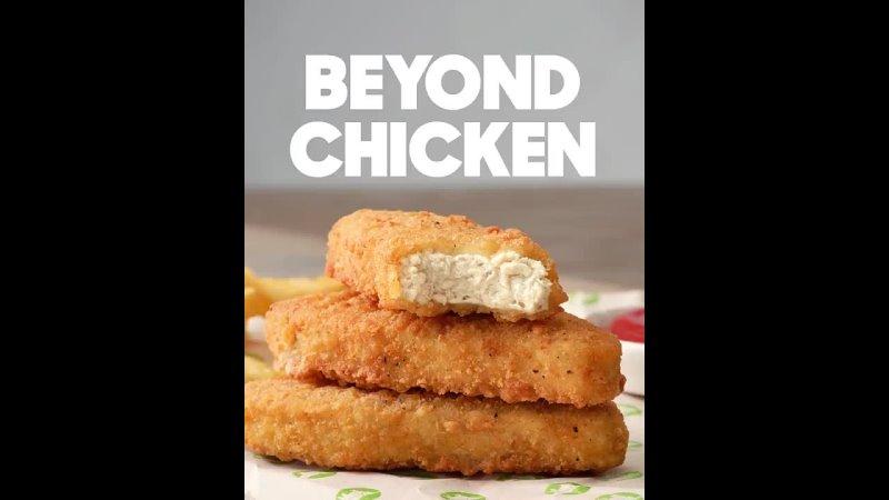 Легендарный производитель вега́нского мяса Beyond Meat наконец то выпустил вега́нскую курятину Она почти как настоящая