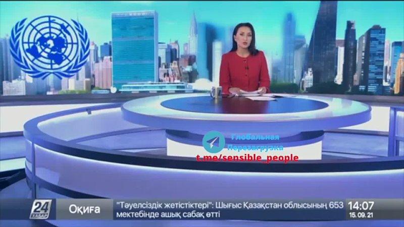 Видео от ОБЩ ДВИЖЕНИЕ ОБЩЕНАРОДНЫЙ РУССКИЙ ФРОНТ