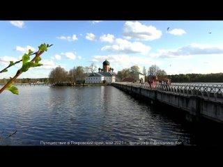 Video by ДЕТЯМ О ПРАВОСЛАВИИ