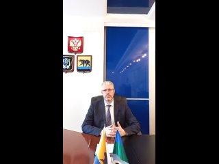 На связи мэр Дегтярев