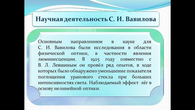 Видео от Информационно библиотечный центр ВолгГТУ