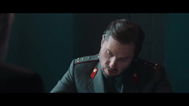 Till Lindemann Ich hasse Kinder Фильм
