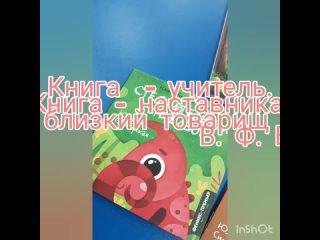 วิดีโอโดย Biblioteka-Krymskogo Selskogo-Poselenia
