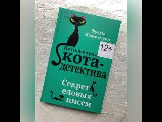 Video by Библиотека им. Чуковского. Армавир