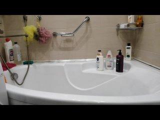 Поручень для ванной комнаты