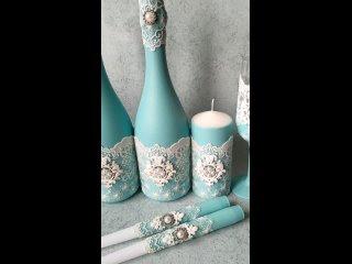 свадебный комплект в бирюзовом цвете