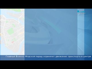 Video by Медиацентр Правительства Санкт-Петербурга