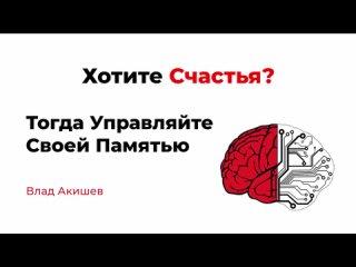 Video by Vlad Akishev