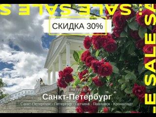 Видео от ИНТЕРЛЮКС Тур Беларусь