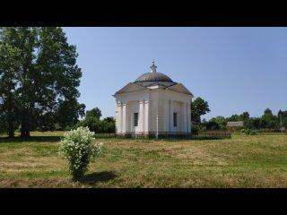 Надгробие учителя-француза в Спасском-Лутовинове