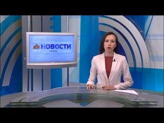 Video by МТРК Петропавловск. Новости