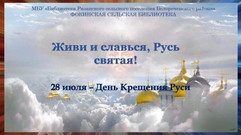 Видео от Ольги Потиенко