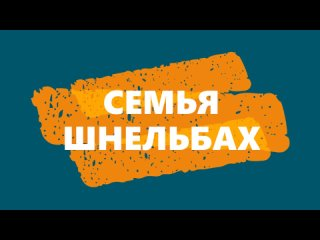 Irina Şnelbahtan video