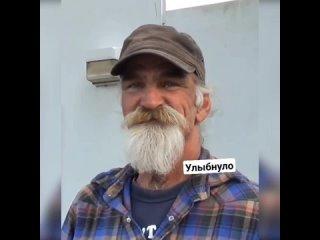 Video by КРИНЖ.