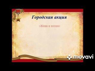 """Анатолий Митяев """"Шестой-неполный"""""""