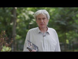 Видео от Издательство Нестор-История