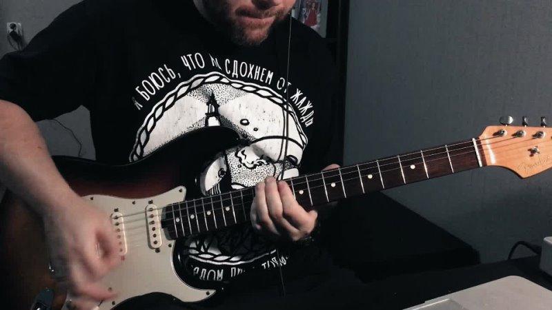 Fender Strat MIM 2001 temporarily