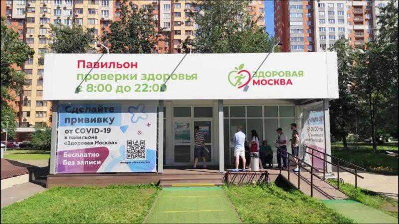 В павильонах Здоровая Москва в настоящее время проводится только вакцинация от коронавирусной инфекции