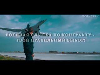 Рекламный ролик ПОВСК Агинское