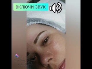 Видео от Ресницы/татуаж/Иваново