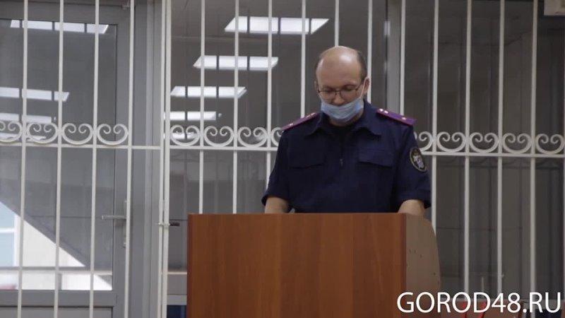 Видео от новости Липецка онлайн Город48