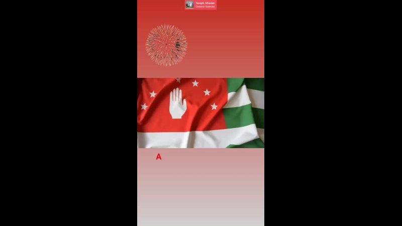 Видео от Daur Daur