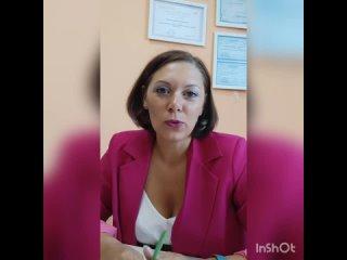 Бухгалтерское бюро Марии Поликарповой kullanıcısından video
