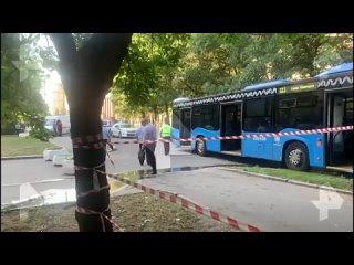 Video by Москва • Новости